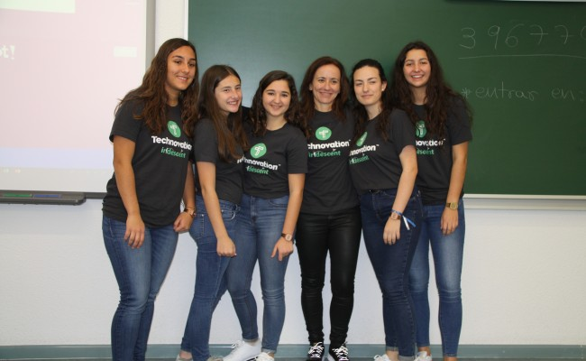 conferencies-technovation